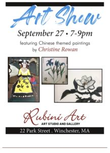 Rubini Art Gallery flyer showing Christine Rowan artworks.