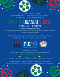 Smetto Quando Voglio screening, April 14th at 5pm.